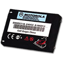 MOTOROLA REPLACEMENT BATTERY - FOR CLS RADIOS